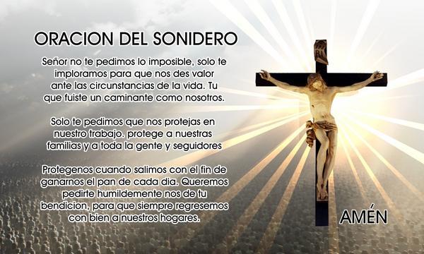 Imagenes Para Sonideros | MEJOR CONJUNTO DE FRASES